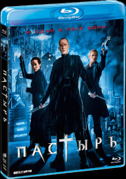 Пастырь / Priest (2011 / 1.46 GB) BDRip